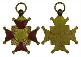 M01349 Croix émail Rouge Bronze Doré Breda 1952 Mikkers (14 G.) - Netherland