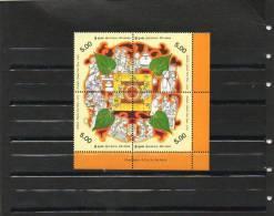2012 SRI LANKA - New Year - Sri Lanka (Ceylon) (1948-...)