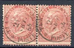 Regno VE2, 1863, N. L20 Coc. 40 Rosa Carminio Annullo TUNISI POSTE ITALIANE 21/9/1864, Punti 6, Firma Biondi, Cat. &euro - 1861-78 Vittorio Emanuele II