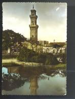 ISMAILIA( Egitto ) Moschea Cartolina Viaggiata 1955 - Cairo
