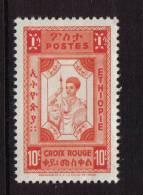 ETHIOPIA ETHIOPIE1936 RED CROSS CROIX ROUGE MNH 10c  PREMIUM UNMOUNTED MINT - Ethiopia