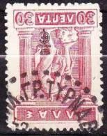 GREECE 1919 Telegraphcancellation TYRNAVOS On Overprinted ET 30 L. Red  Litho Vl. 333 See Scan - Telegraphenmarken