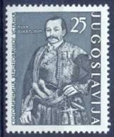 YU 1961-970 100A° LIBARATION OF HERZEGOVINA, YUGOSLAVIA, 1v, MNH - Militaria