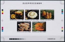 Korea Sud Mushrooms Pilze Proof Only 50 Pcs. °BM0238 MNH - Pilze