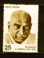 INDIA 1976 MINT NH STAMPS ON K. KAMARAJ