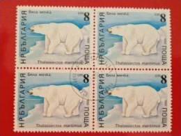 Bulgaria 1988 Wild Animals Animal Nature Bear Bears Mammal Mammals (2) Michel 3704 Scott 3560 CTO - Bears
