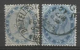 40 + A Obl  87.5 - 1883 Léopold II