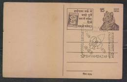 India  1976  SCouting  Cancellation  Postcard# 45974  Inde Indien - Scouting