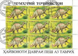 Tajikistan 1994 Wild Animal Prehistoric Animals Dinosaur Dinosaurs Anatosaurus Nature (2) CTO SG 53 - Tajikistan