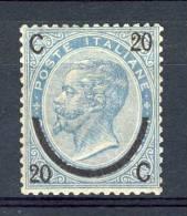 Regno VE2,  N. 25 Ferro Di Cavallo C. 20, DLR,3 Tipo, MNH Freschissimo, Firmato Diena Cat € 950 - Nuovi