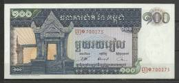 CAMBODGE - BILLETE ESTADO  DE CONSERVACIÓN PLANCHA. - Cambodia