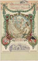 FRANKFURT - 1908 , XI. DEUTSCHES TURNFEST  - Ganzsache , Privatpostkarte - Germany