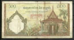 CAMBODGE  - BILLETE ESTADO  BUENA CONSERVACIÓN PEQUEÑA ROTURA. - Cambodia