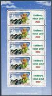 2006 FRANCE Personnalisés F 3986Aa** Meilleurs Voeux, Feuille - Personalisiert