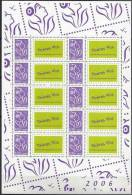 2006 FRANCE Personnalisés 3916A** Feuille Timbres Plus - France