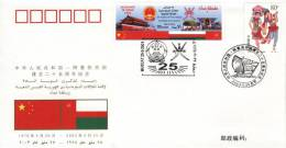 PFTN.WJ-131 CHINA-OMAN DIPLOMATIC COMM.COVER - 1949 - ... People's Republic