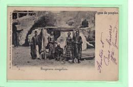 AFRIQUE / CONGO KINSHASA / CONGO BELGE / METIERS / FORGERONS / TYPES DE PEUPLES / Forgerons Congolais / Animation - Congo Belge - Autres