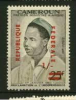 Cameroun   N° 327    Neuf  **  Luxe   Cote Y&T  3,35  €uro  Au Quart De Cote