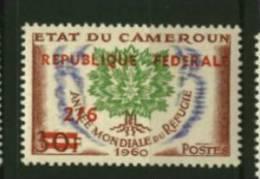 Cameroun   N° 328    Neuf  **  Luxe   Cote Y&T  6,00  €uro  Au Quart De Cote