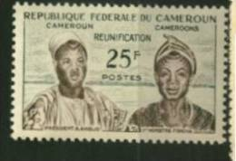Cameroun   N° 330    Neuf  **  Luxe   Cote Y&T  20,00  €uro  Au Quart De Cote