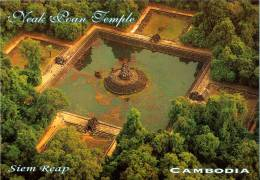 CAMBODIA - NEAK POAN TEMPLE - ANGKOR THOM - SIEM REAP - PERFECT MINT QUALITY - Cambodia
