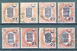 Regno VE2. Servizio 1878, Serie 2, N. 29-36 Usati, Quasi Tutti Centratissimi E Con Annulli Leggeri, Cat € 175 - 1861-78 Vittorio Emanuele II