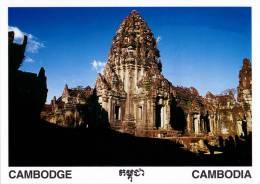 CAMBODIA - BANTEAY SAMRE - SIEM REAP - PERFECT MINT QUALITY - Cambodia