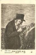 Judaisme  - Judaïca - Alph. Levy - Anniversaire - N° 13 - CPA  édit; Collection D'Art Et Histoire - CPA En PARFAIT ETAT