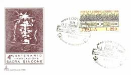 Italia 1978 Mi. 1623 FDC, The Holy Shroud Of Torino, Sacra Sindone, Face Of Jesus Christ - 1946-.. Republiek