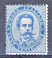Regno U1, 1879, Sassone N. 40, C. 25 Azzurro, MNH Freschissimo, Firmato Biondi  Cat. € 1250 - 1878-00 Umberto I