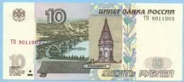 Russia 10 Roubles 1997 ( 2004 ) UNC Bank Note ´View Of City Of Krasnoyarsk´ - Russie