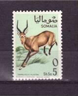 SOMALILAND 1968  Damaliscus  Yvert Cat. N° 94  MNH** - Game
