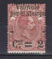 ITALIE  N° 48* Sans Gomme (1890) - 1900-44 Vittorio Emanuele III