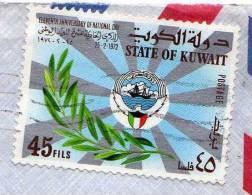 KOWEIT STATE OF KUWEIT - ANNIVERSAIRE NATIONAL DAY - LETTRE DE 1972 - Kuwait