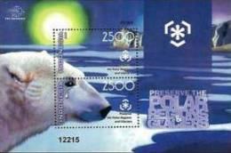Indonesia 2009 Preserve Polar Region Glacier White Bear Enviroment Protection Nature Animals Mammal Bears Stamps MNH - Bären