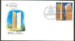 Israel FDC - 1996, Philex Nr. 1368, Mint Condition - FDC