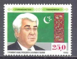 1992. Turkmenistan, President S, Niiazov, ERROR, 1v, Mint/** - Turkmenistan