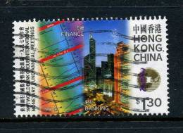 Hong Kong - China 1997 World Bank Group And IMF - $1.30 Used - 1997-... Chinese Admnistrative Region