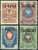 Russia LEVANT 1912 P14½:15 OG Provisional Issue VI - Turkish Empire