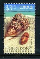 Hong Kong - China 1997 Sea Shells- $3.10 Used - 1997-... Chinese Admnistrative Region