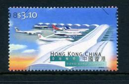 Hong Kong - China 1998 Inauguration Of Hong Kong International Airport - $3.10 Used - 1997-... Chinese Admnistrative Region