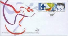 Greece 2007 Europa Cept FDC - FDC