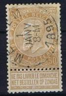 Belgium OBP 62 , 1893  Used Obl