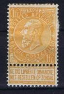 Belgium OBP 65 , 1893  MH/*