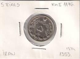 5 Rials 1353 (1974) KM#1176 - Iran