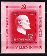 Rumänien 1960 - Block 45 ** / Michel 2008 - Nuevos