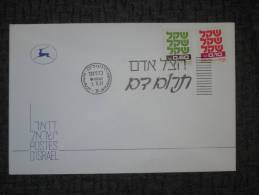 ISRAEL 1980 JERUSALEM COVER SPECIAL POSTMARK - Israel
