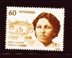 INDIA 1989 MINT STAMPS ON PANDITA RAMABAI - India