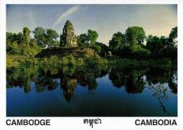CAMBODIA - NEAK POAN TEMPLE - ANGKOR THOM - SIEM REAP - MINT QUALITY - Cambodia
