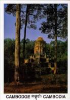 CAMBODIA - BAKSEI CHAMKRONG TEMPLE - ANGKOR THOM - SIEM REAP - MINT QUALITY - Cambodia